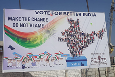 vote-for-better-india